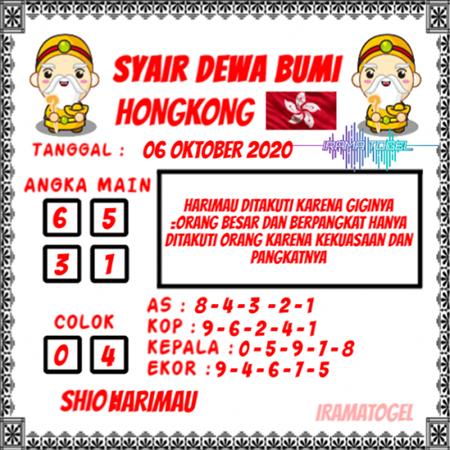 Syair Dewa Bumi HK Selasa 06 Oktober 2020