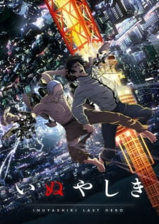 Inuyashiki Opening/Ending Mp3 [Complete]