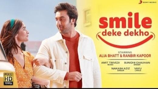 SMILE DEKE DEKHO LYRICS – Sunidhi Chauhan-Ranvir Kapoor