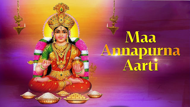 MAA ANNAPURNA AARTI LYRICS IN HINDI