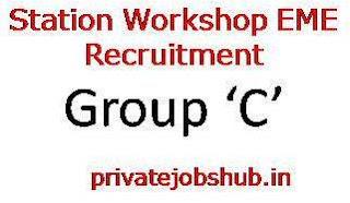 Station Workshop EME Recruitment