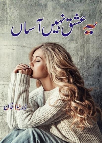 yeh-ishq-nahi-asan-novel-pdf-download