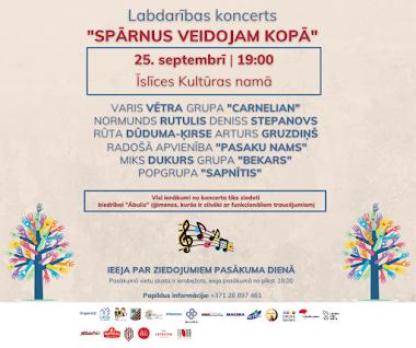 Jaunieši organizē koncertu Bauskas novadā, lai ziedotu līdzekļus ģimenēm, kurās ir cilvēki ar funkcionāliem traucējumiem