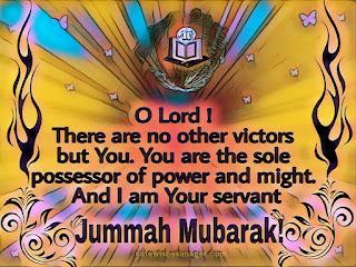 Jummah mubarak words and cards