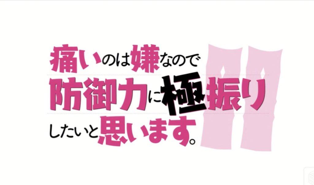 anime sequel tba