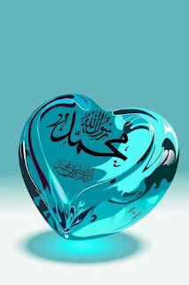 Background Islami HD
