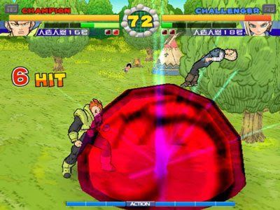 Super Dragon Ball Z (PS2) 2005