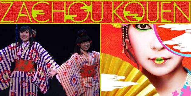 http://akb48-daily.blogspot.hk/2016/02/hkt48-sashihara-rino-zachou-kouen.html