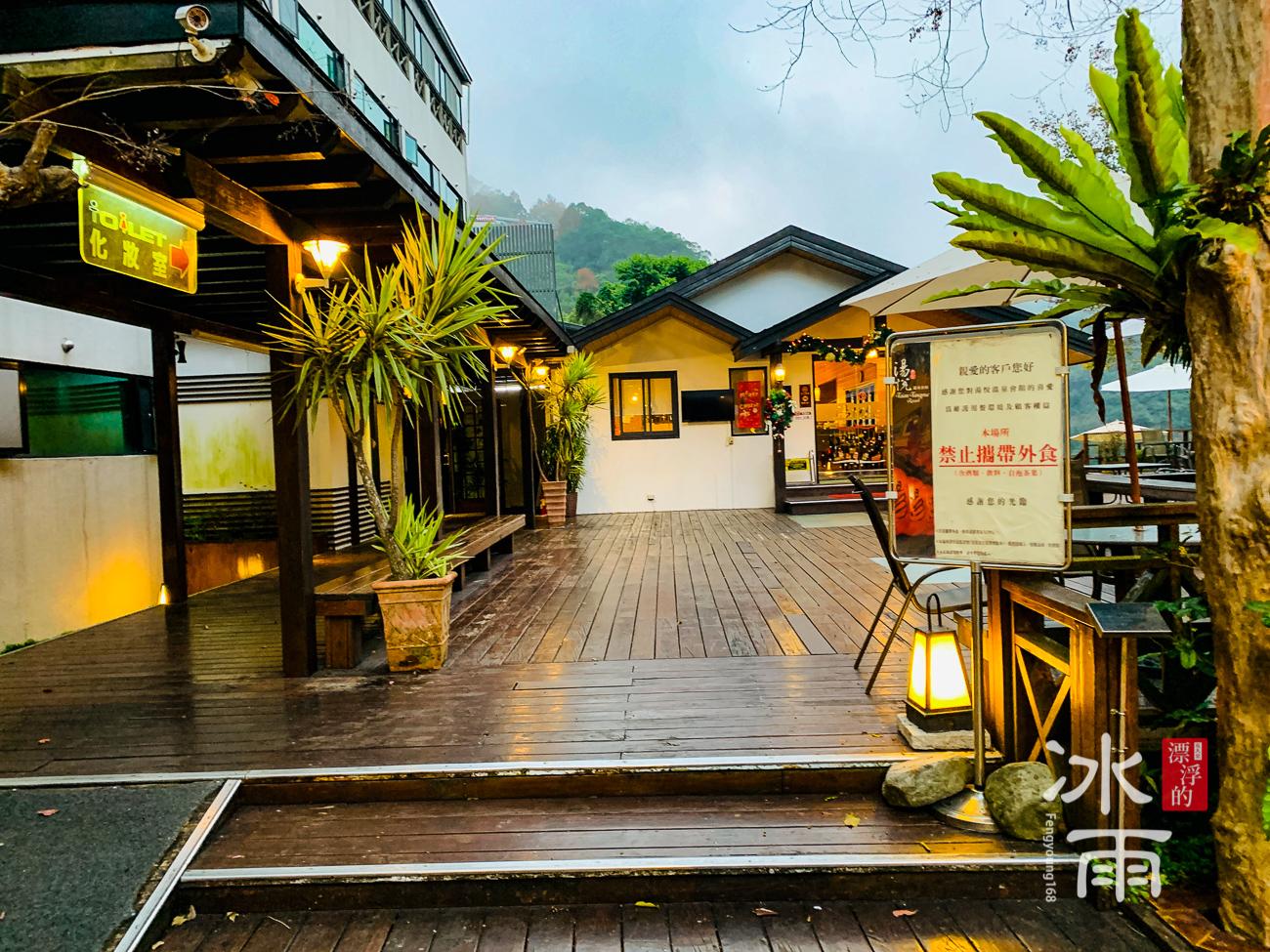 泰安湯悅溫泉會館|餐廳入口