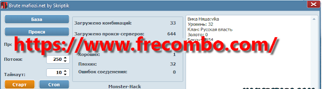 Mafiozi.net Brute/Force Checker By Skriptik