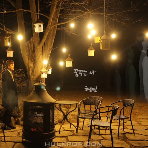 Hyeong Min – Dreaming me – Single