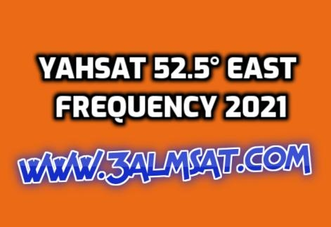Yahsat 52.5° East Frequency 2021