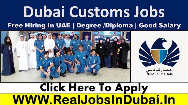 Dubai Customs Jobs In UAE 2020