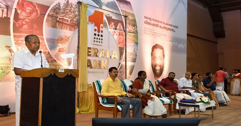 Pinarayi Vijayan: Kerala Bank is an Alternative for Profit-Only Banks,www.thekeralatimes.com