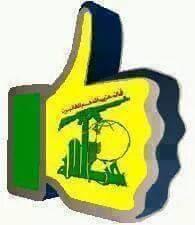 Hizbullah bizə necə tanıtdırılır