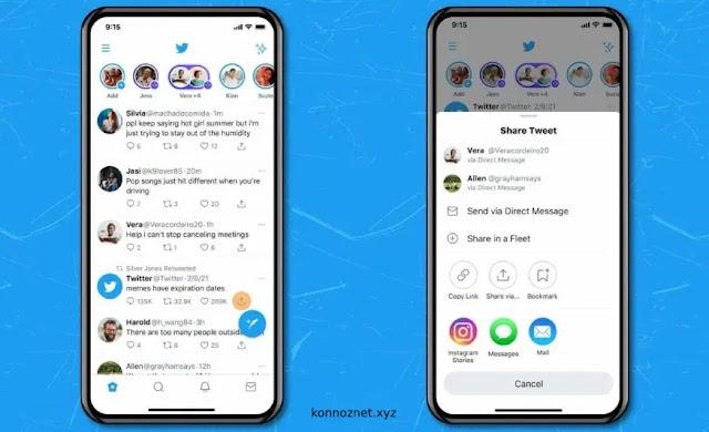 تطبيق Twitter iOS يتيح مشاركة التغريدات على ستوري Instagram