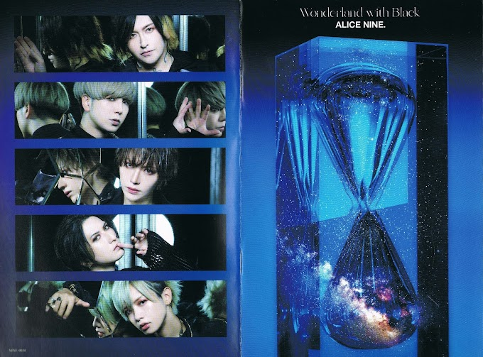[黒とワンダーランド (Wonderland With Black) - Booklet-][-FC Luxury Limited Edition -]