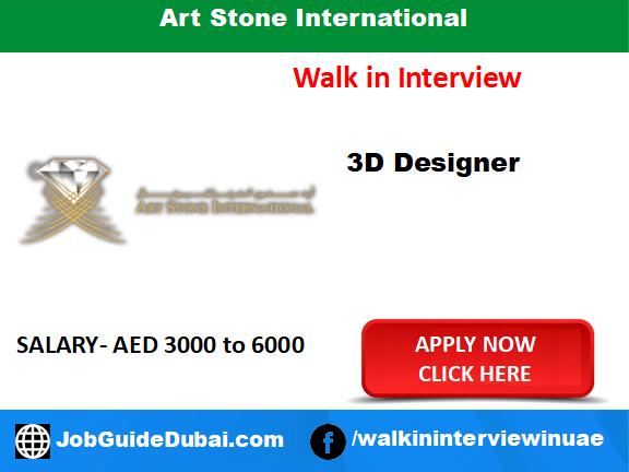 Art Stone International career for 3d designer job in Dubai