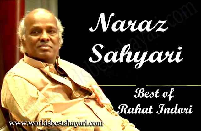 Naraz Shayari For Boyfriend