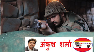 सैनिकों की मानसिक स्थिति के लिए समर्पित है फिल्म 'बंकर'