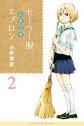 Sailor Fuku, Tokidoki Apron