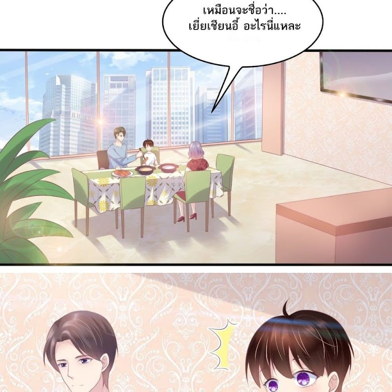 Contract Sweet Pet Don't Want To Run Away from Hot Mom - หน้า 28