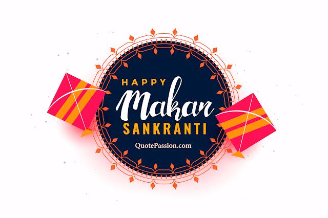Makar Sankranti Wishes and Images