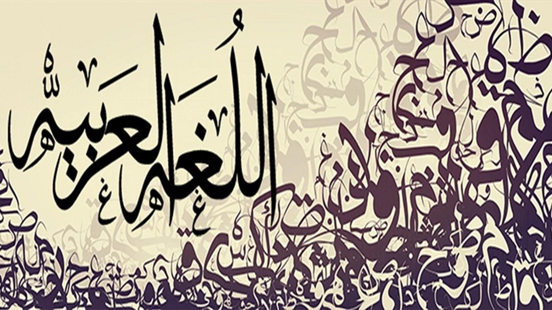 كتاب لغة عربية للصف الخامس الفصل الثالث 2020 – مذكرة دوت كوم