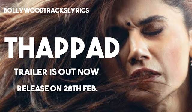 thappad-trailer