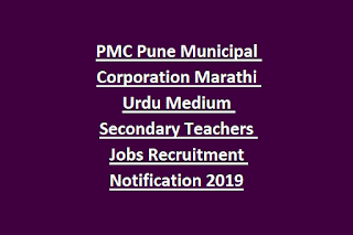 PMC Pune Municipal Corporation Marathi Urdu Medium Secondary Teachers Jobs Recruitment Notification 2019