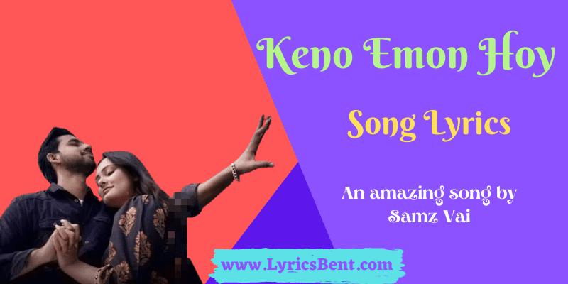 Keno Emon Hoy Song Lyrics
