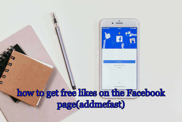 how to get free likes on the Facebook page(addmefast)
