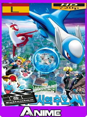 Pokémon Pelicula 5 Latios and Latias (2002 latino HD [720P] [GoogleDrive] rijoHD