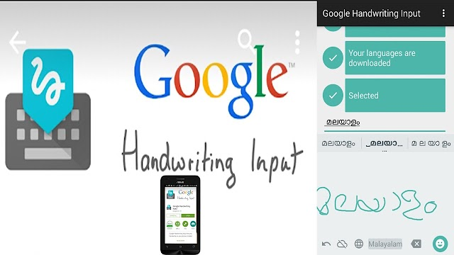 How can I download Malayalam language in Google handwriting?