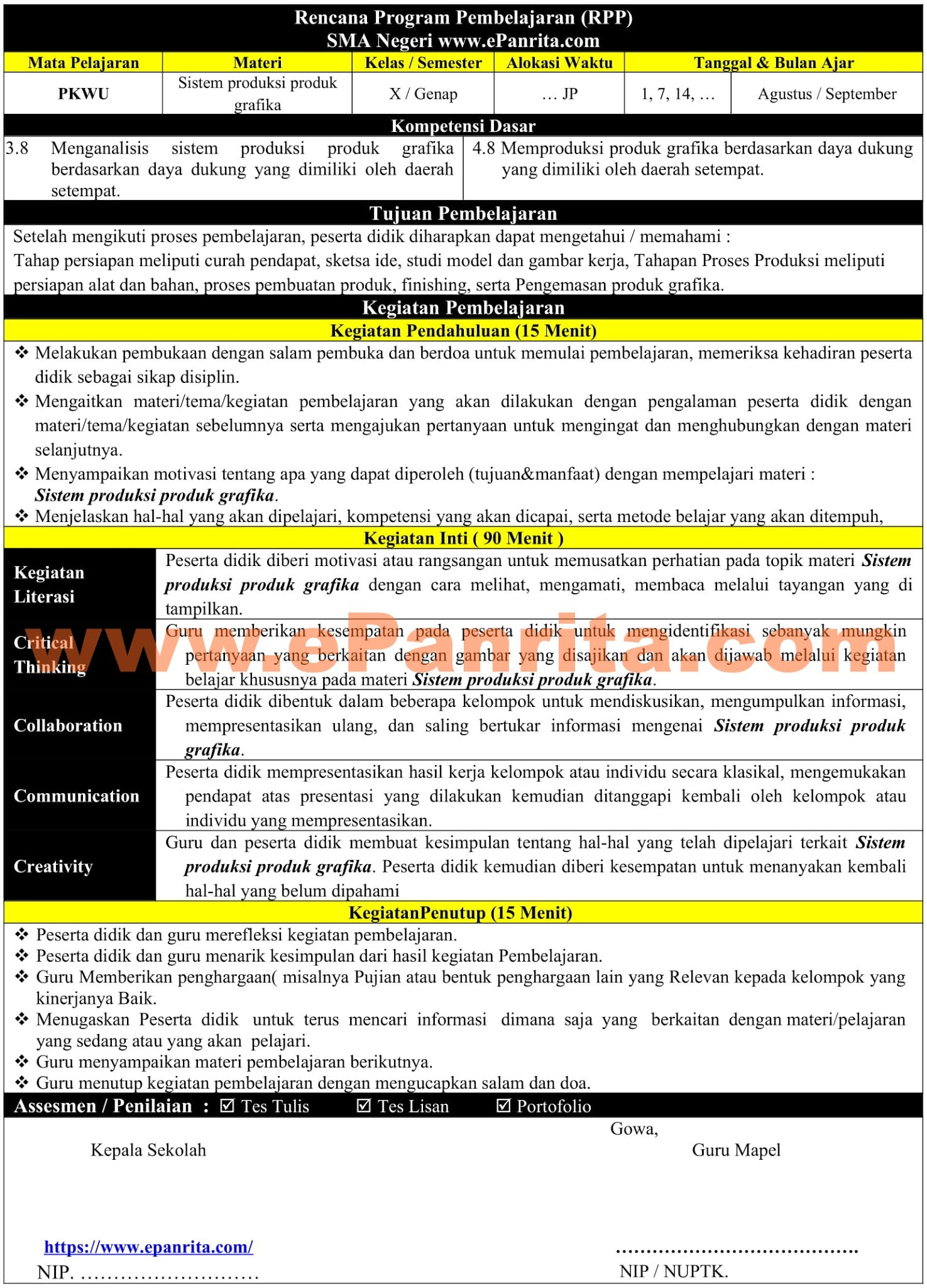 RPP 1 Halaman Prakarya Aspek Rekayasa (Sistem produksi produk grafika)