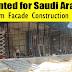 Aluminium Facade Company Job Openings in Saudi Arabia - Apply Now