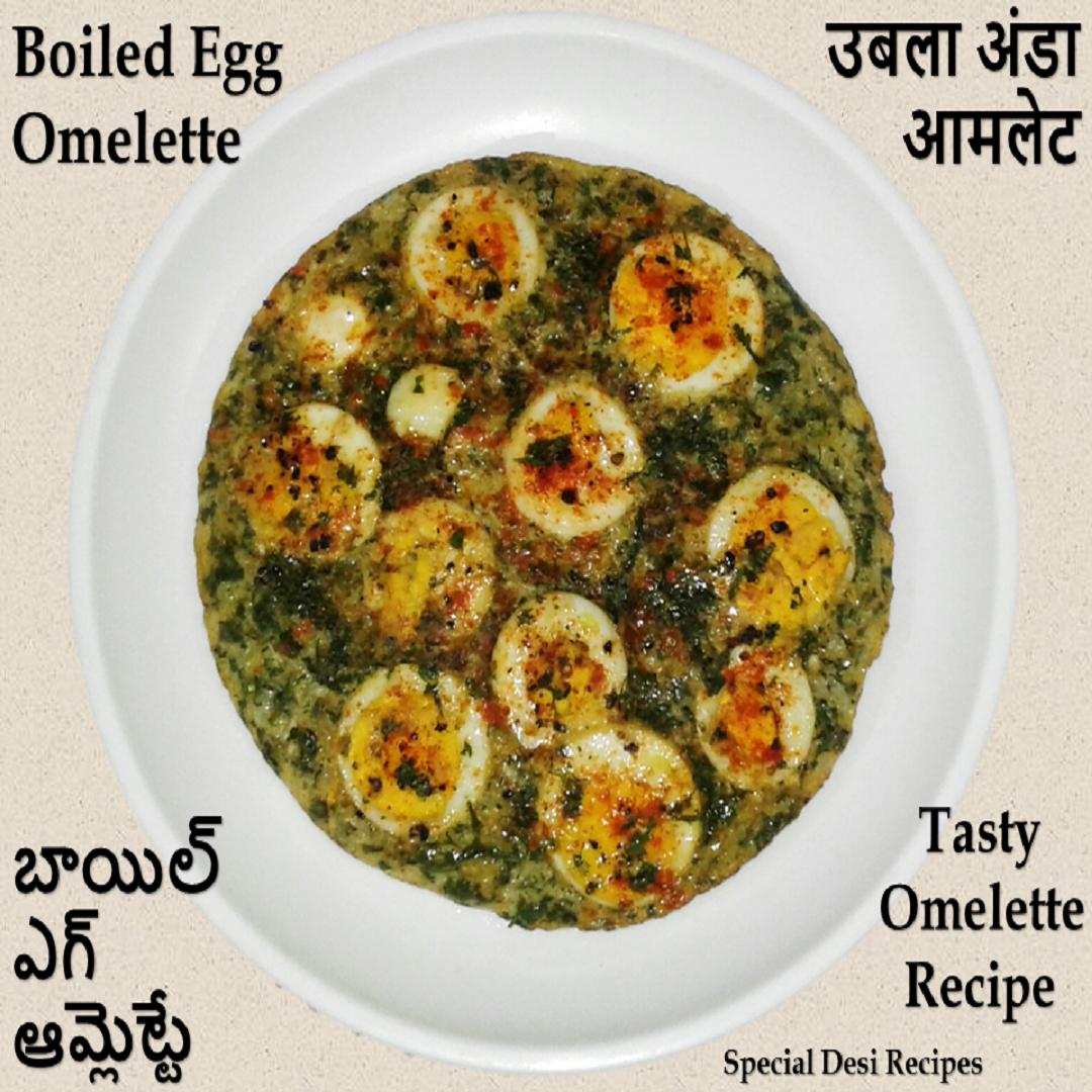 omelette recipe