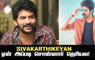 Interview with Kavin | Vettaiyan