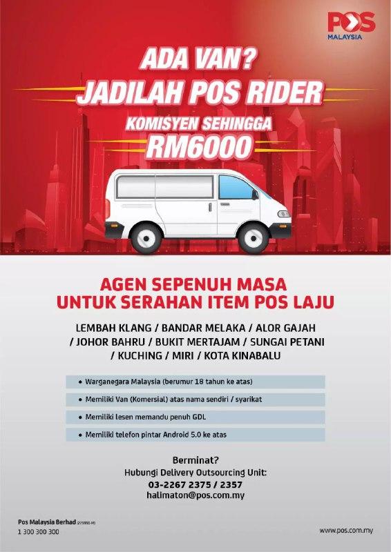 Ada Van Sendiri ? Jadilah Pos Rider, Gaji Hingga RM6,000.00++