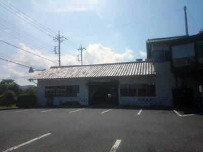 笠間焼共販センター