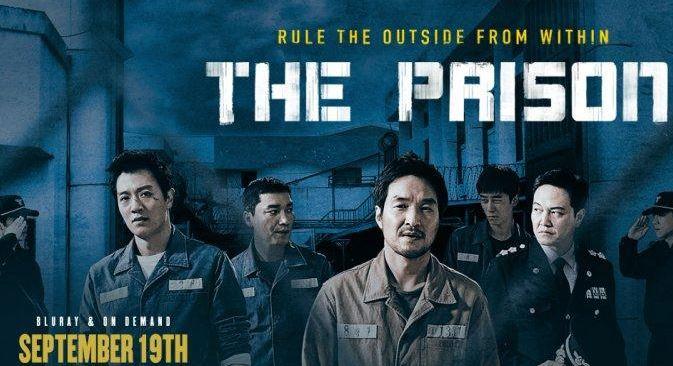 Review Film The Prison 2017 Inilah Rahasia Kehidupan Di Dalam Penjara Nyi Penengah Dewanti