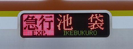 【F急行が池袋止まりに!】副都心線 急行 池袋行き 東京メトロ10000系