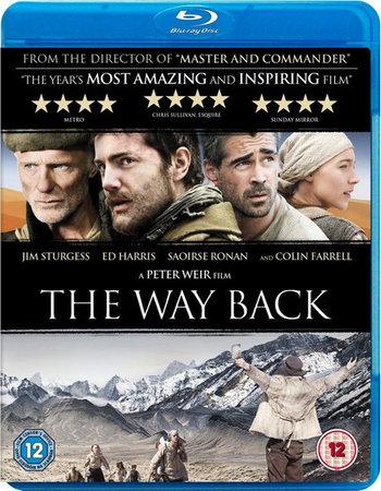 The Way Back (2010) Dual Audio Hindi 720p BluRay