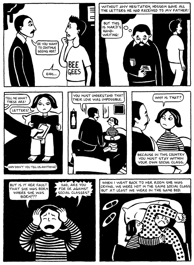 Read Chapter 5 - The Letter, page 35, from Marjane Satrapi's Persepolis 1 - The Story of a Childhood