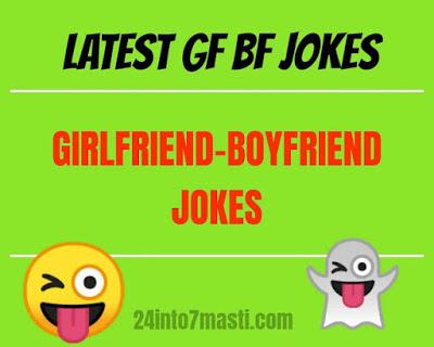 Non veg jokes in hindi, BF-GF jokes, latest hindi jokes