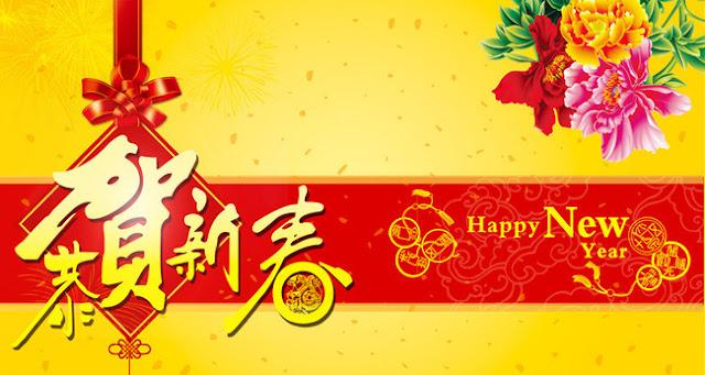 Vector thiệp chúc mừng năm mới