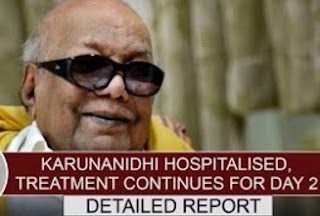 Karunanidhi hospitalised & treatment continues for day 2 in Kaveri hospital | Detailed Report
