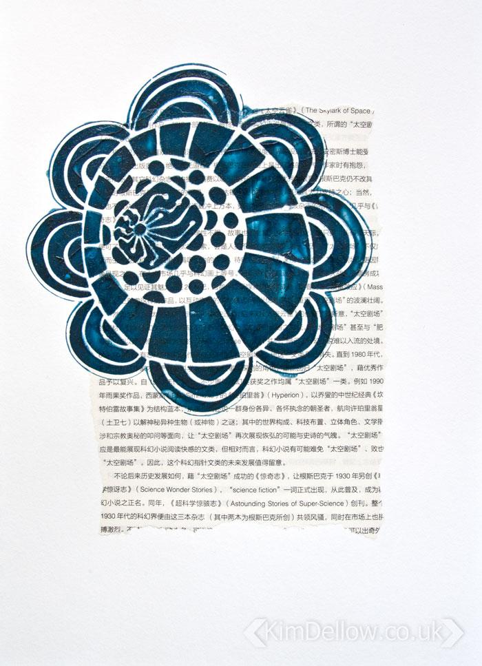 Technique: PaperArtsy Infusions Coloured Gel Medium by Kim Dellow