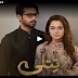 Titlee Episode 8 on Urdu1