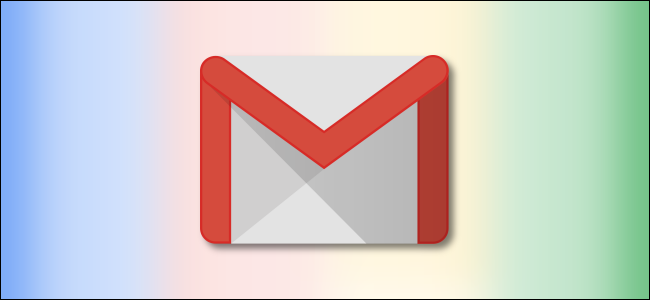شعار Gmail.